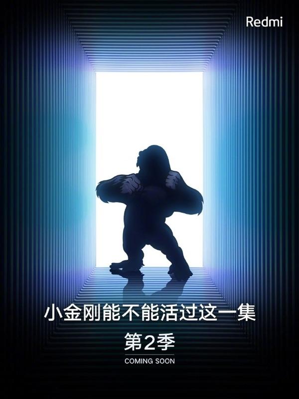 Xiaomi parece tener ya listo el verdadero sucesor del Redmi Note 7. Noticias Xiaomi Adictos