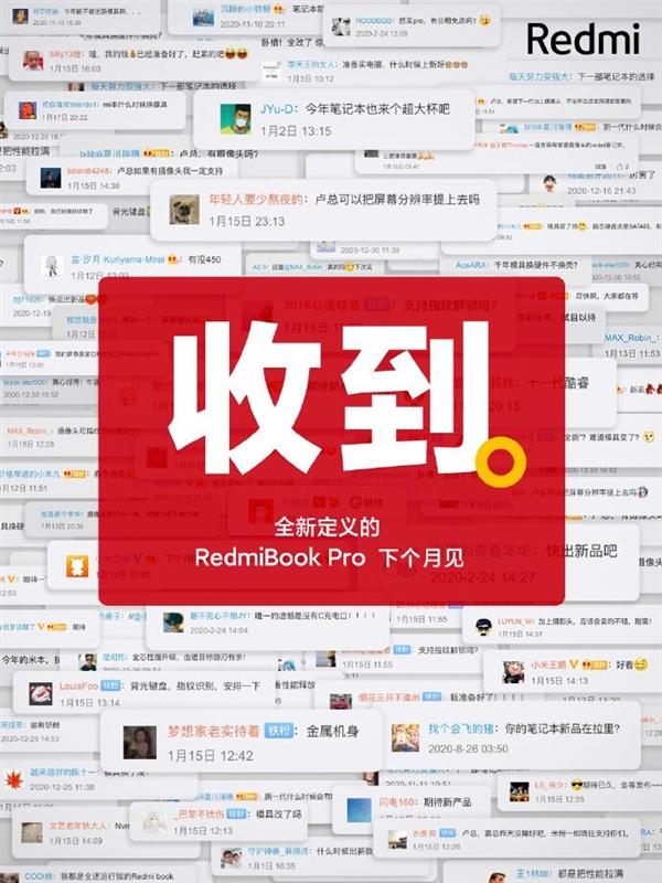 Pantalla de gran tamaño y teclado retroiluminado, los nuevos RedmiBook Pro lo traerán todo. Noticias Xiaomi Adictos