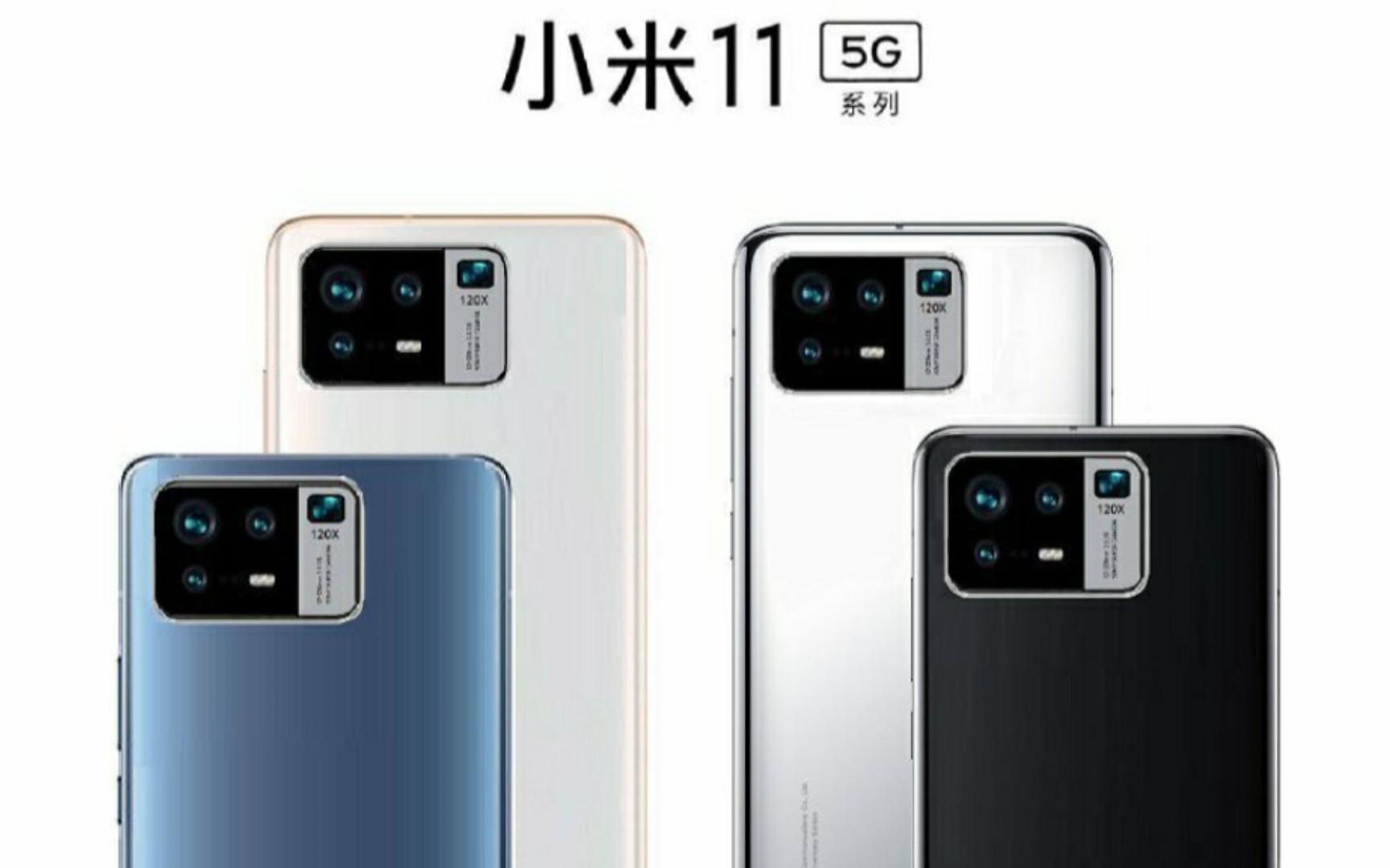 Aparecen nuevas imágenes del Xiaomi Mi 11 Pro aparecen en la red, ¿reales o no?. Noticias Xiaomi Adictos