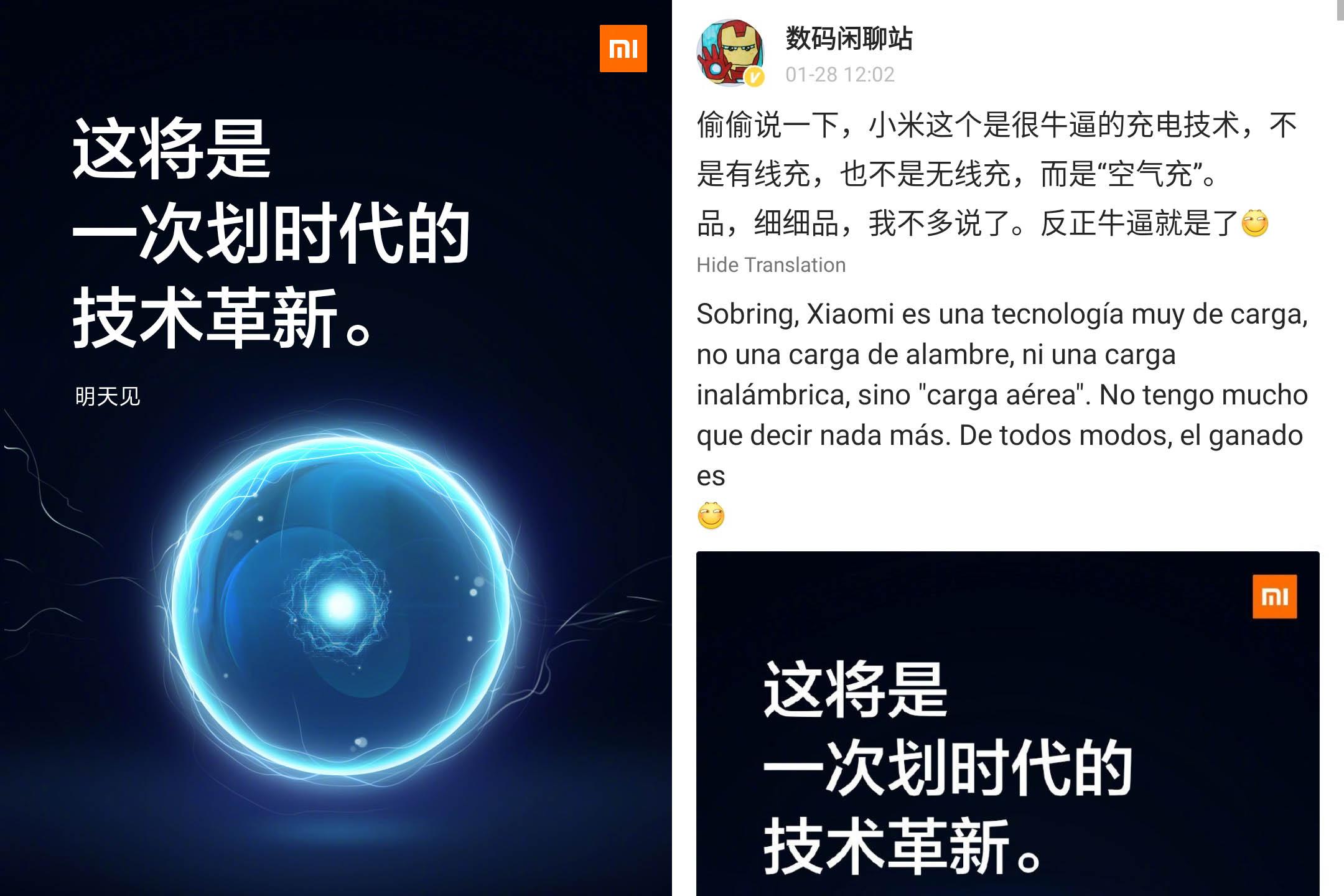 Air Charging, la tecnología revolucionaria con la que Xiaomi quiere sorprendernos. Noticias Xiaomi Adictos