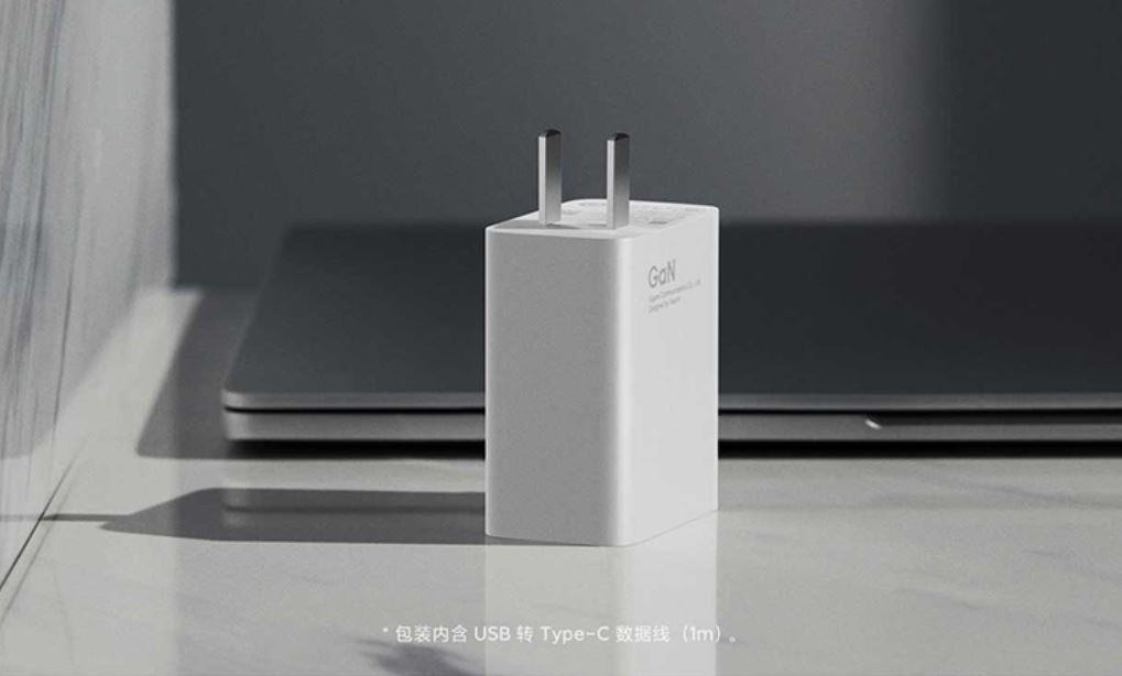 Xiaomi lanza un nuevo cargador ultra-compacto: esta vez de 55W. Noticias Xiaomi Adictos