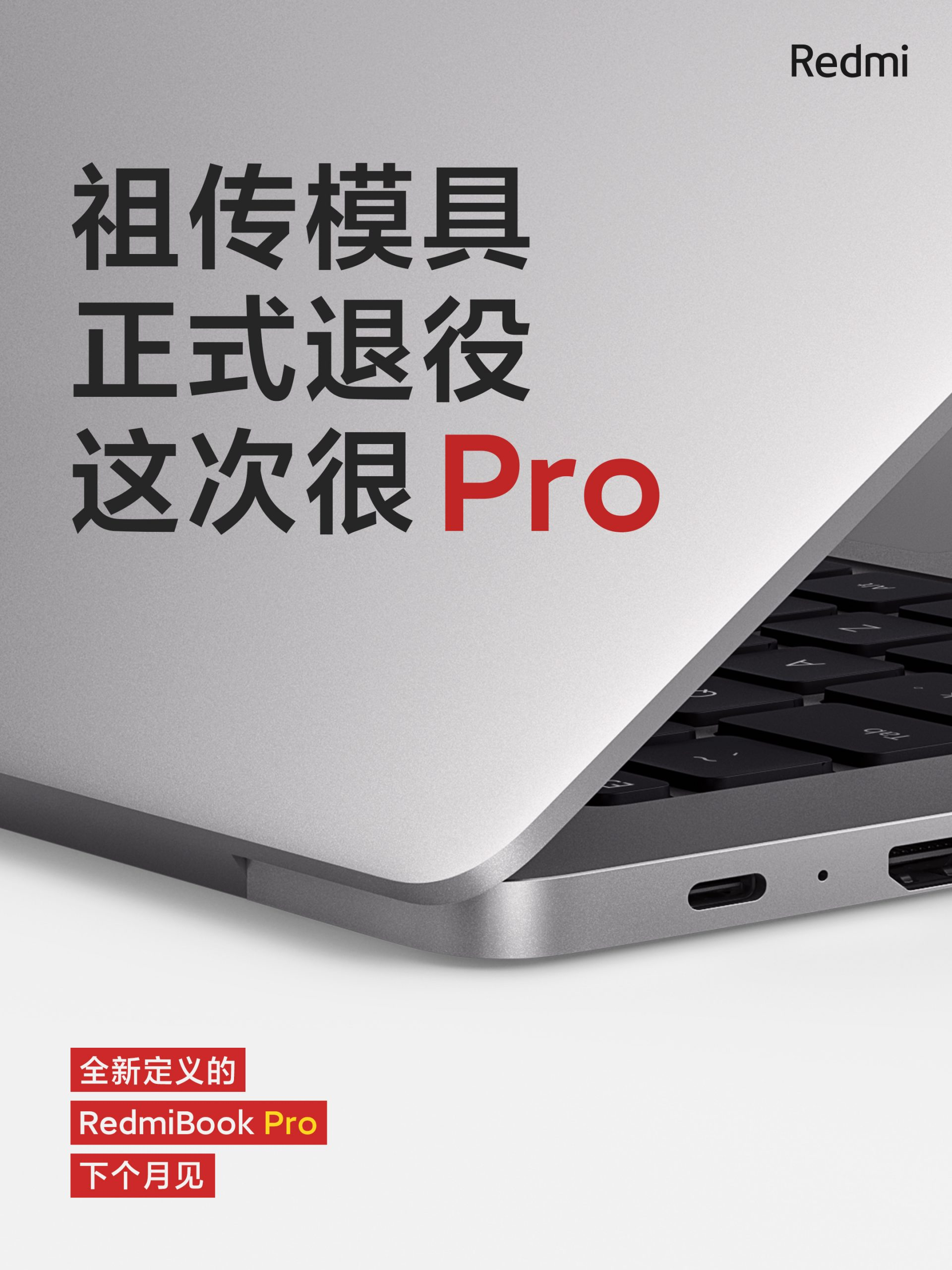 Xiaomi shows us its new RedmiBook Pro and its great resemblance to Apple s MacBook