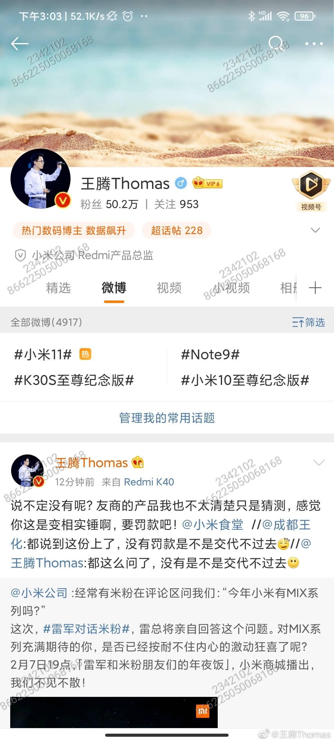 La primera captura de pantalla del Redmi K40 esconde un importante secreto. Noticias Xiaomi Adictos