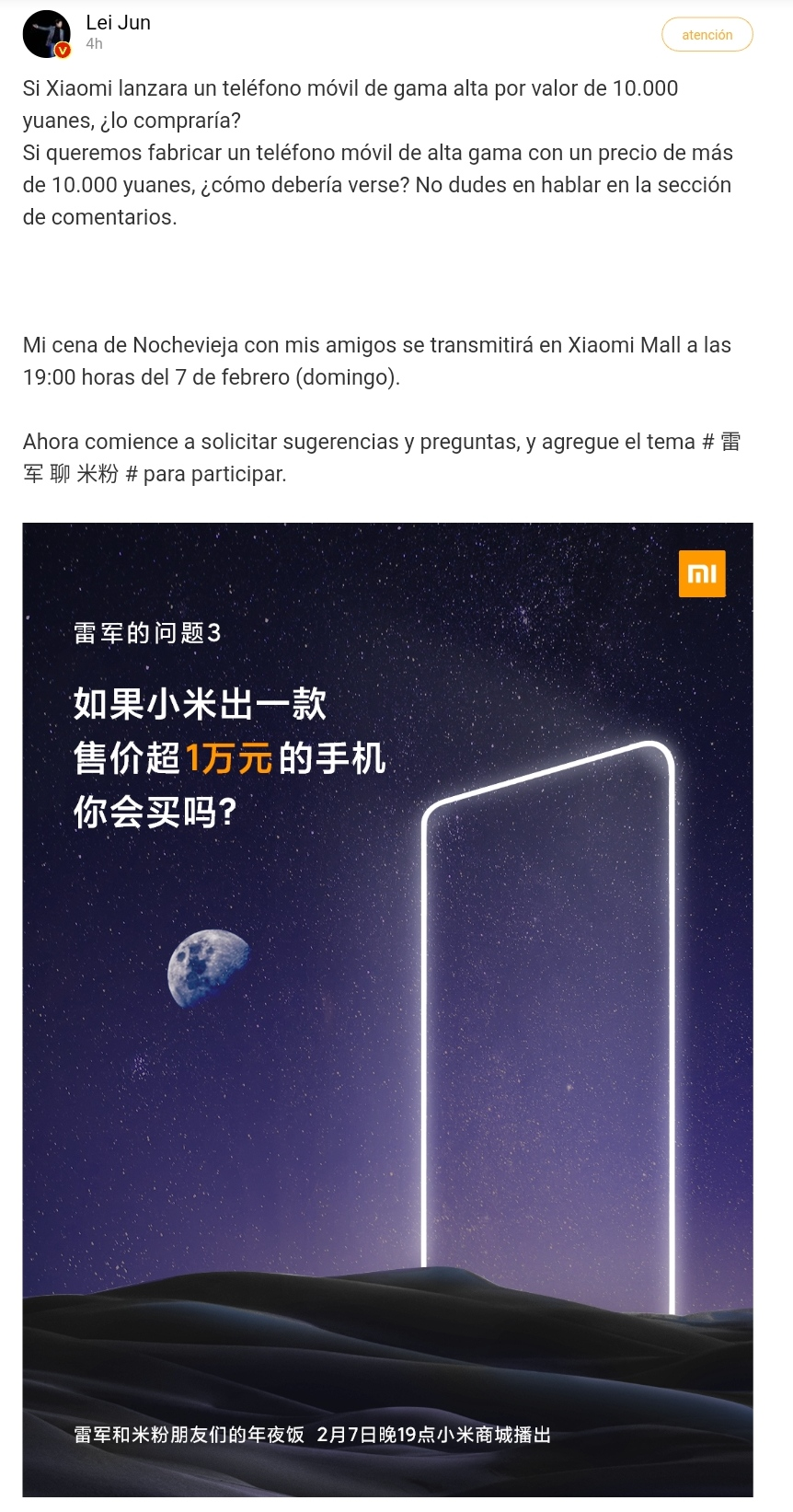 Xiaomi prepara algo grande y al parecer superará los 1300 euros