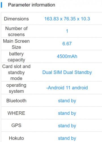 El Black Shark 4 desvela gran parte de sus características tras certificarse . Noticias Xiaomi Adictos