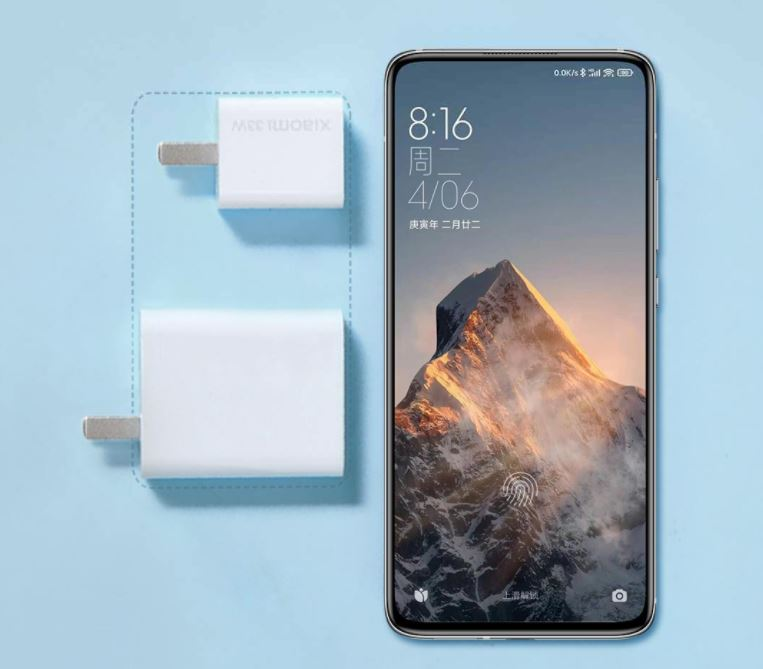 Xiaomi launches a new ultra-compact charger (GaN) with 33W power