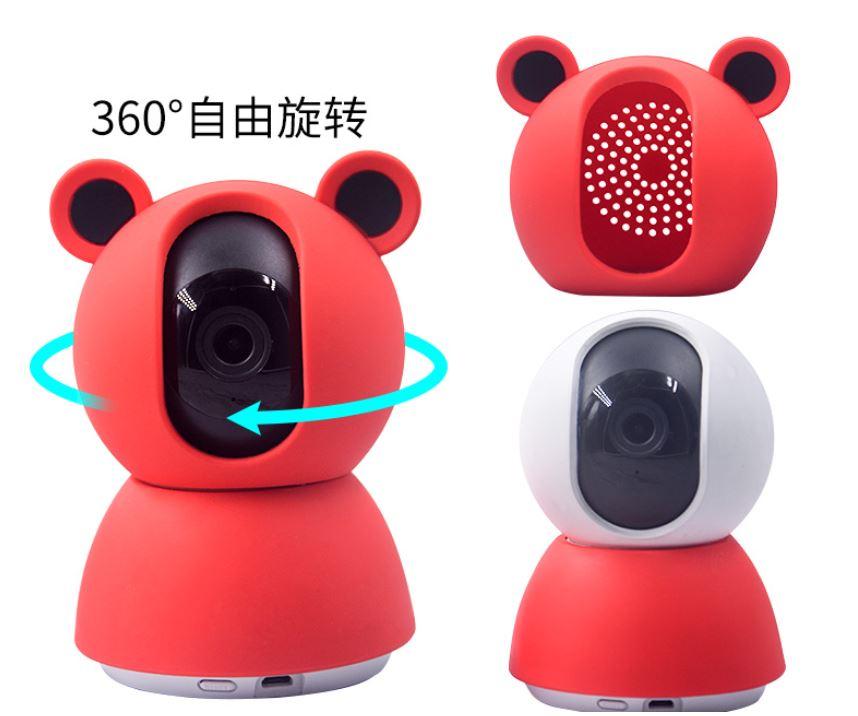Si has comprado la cámara de Xiaomi para vigilar a tu bebe esta funda te va a encantar. Noticias Xiaomi Adictos