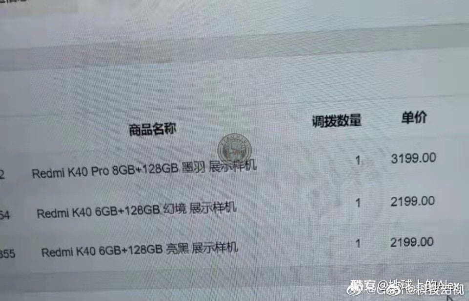 The price of the Redmi K40 and K40 Pro is filtered days after its presentation