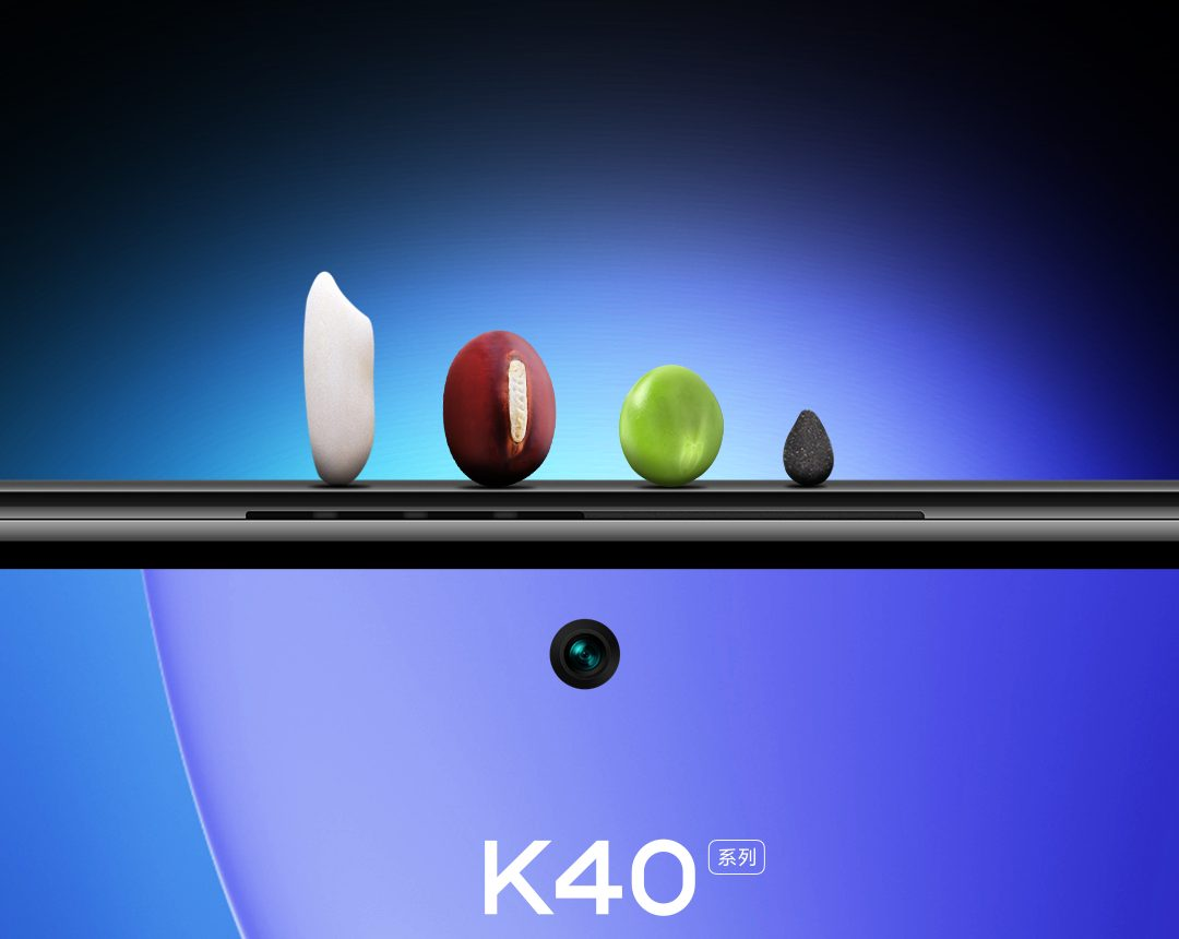 The Redmi K40 Pro and its spectacular screen will make you forget the Xiaomi Mi 11