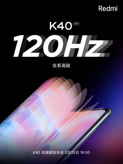The Redmi K40 Pro and its spectacular screen will make you forget the Xiaomi Mi 11. News Xiaomi