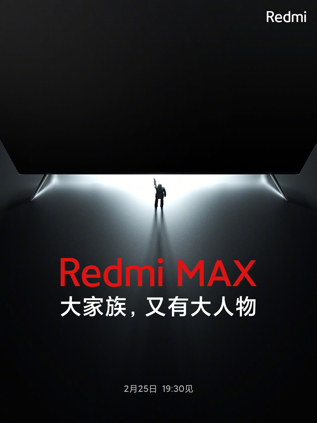 Xiaomi already has its new Redmi Max TV ready and it will exceed 100 inches