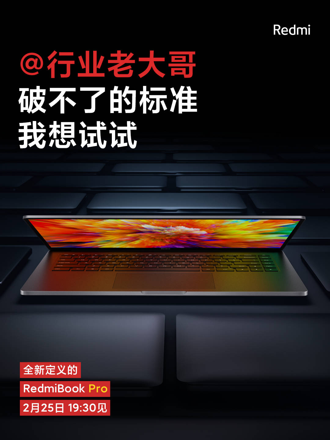 This is the new RedmiBook Pro, Xiaomi s most elegant and well-kept laptop