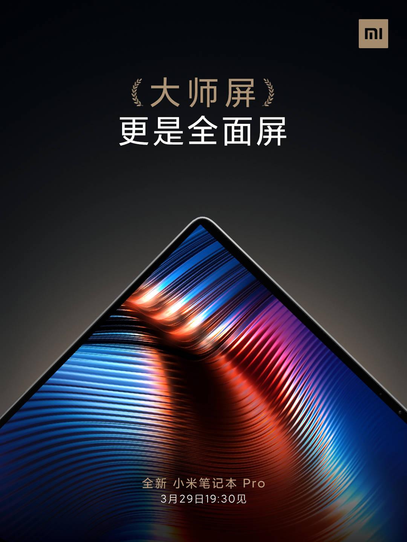 Así de finos serán los marcos del nuevo portátil de Xiaomi. Noticias Xiaomi Adictos