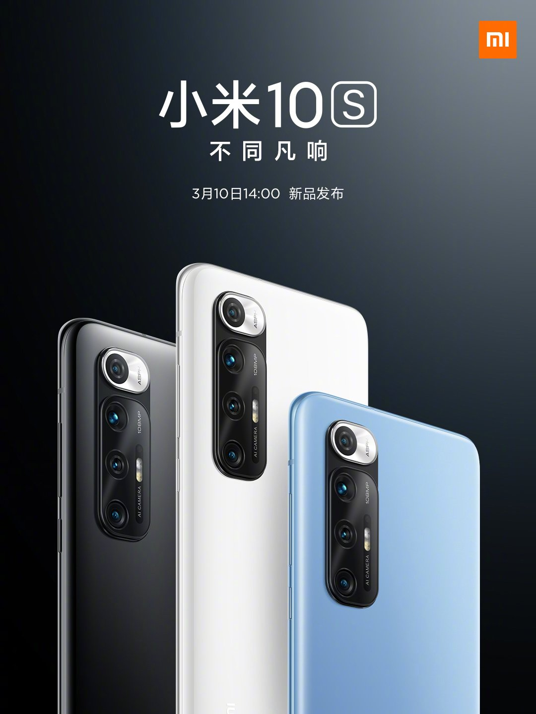 El Xiaomi Mi 10S ya tiene fecha de presentación y será mejor de lo pensado. Noticias Xiaomi Adictos