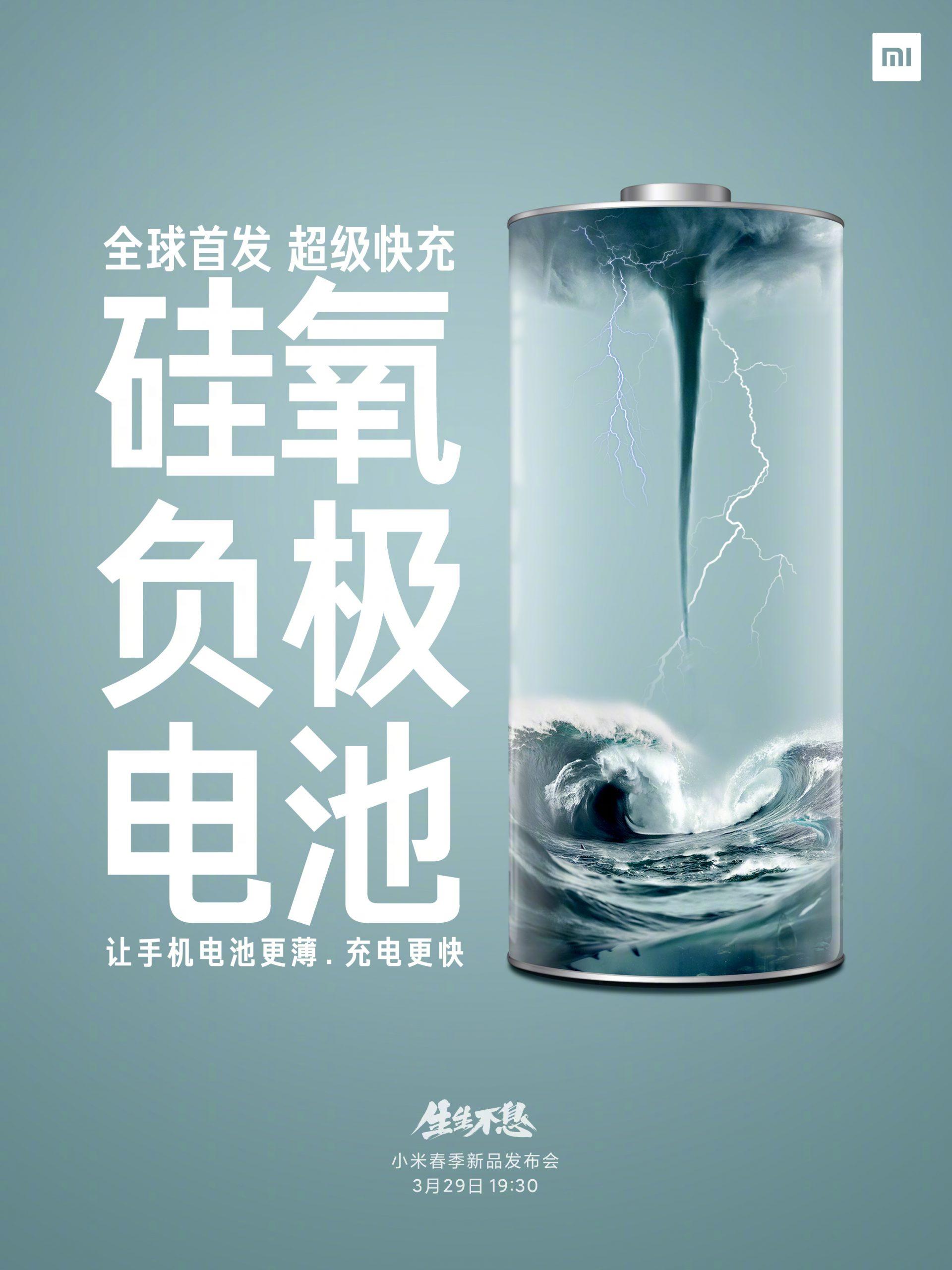 El Xiaomi Mi 11 Ultra contará con la primera batería de ánodo de silicio-aire del mercado