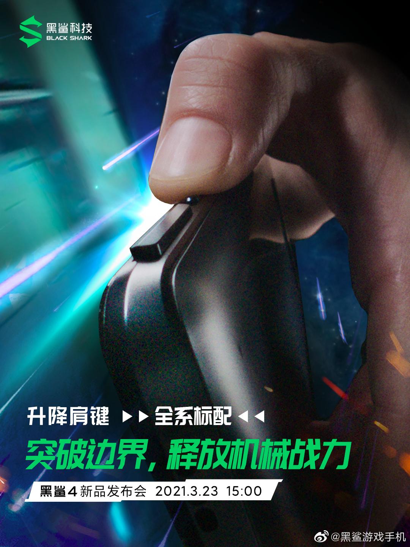 Los Black Shark 4 contarán con varios botones que se esconderán bajo su chasis. Noticias Xiaomi Adictos
