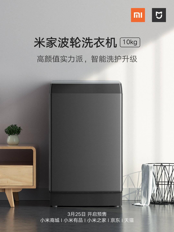 Xiaomi lanza dos nuevas lavadoras inteligentes con secadora integrada. Noticias Xiaomi Adictos