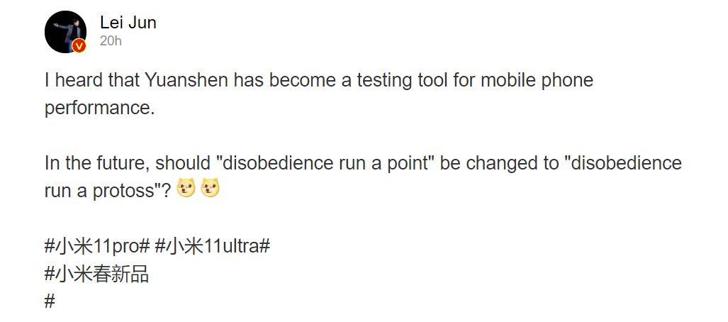 Xiaomi propone dejar AnTuTu para utilizar juegos como principal prueba de rendimiento. Noticias Xiaomi Adictos