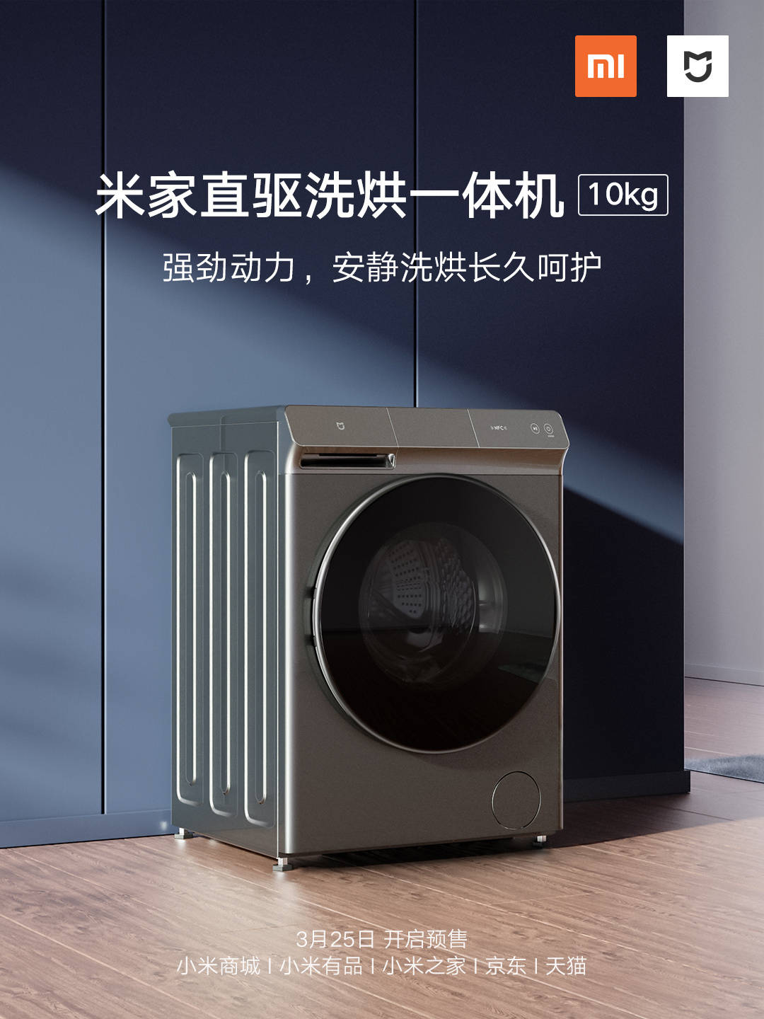 Xiaomi launches two new smart washing machines with integrated dryer. News Xiaomi