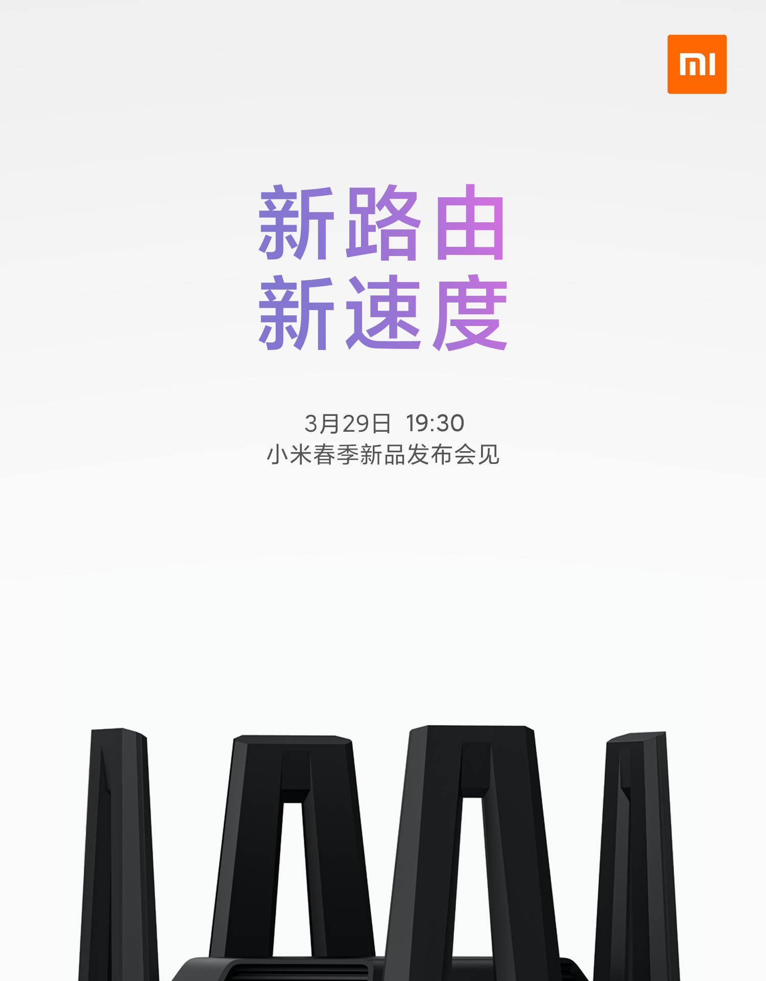 Xiaomi anuncia la llegada de un nuevo router cuyas antenas te sorprenderán. Noticias Xiaomi Adictos