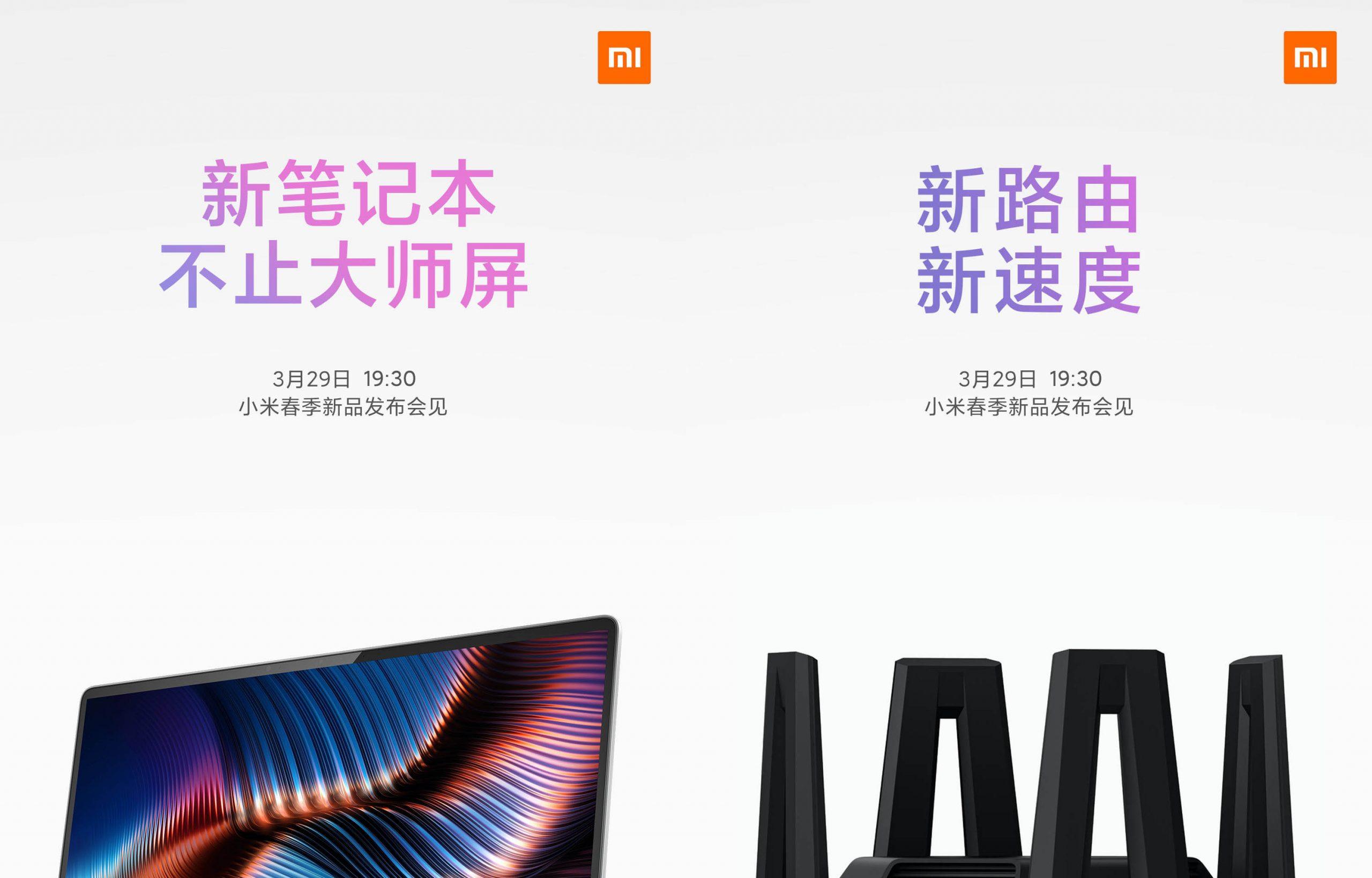 No solo smartphones, todos estos productos serán presentados mañana por Xiaomi. Noticias Xiaomi Adictos