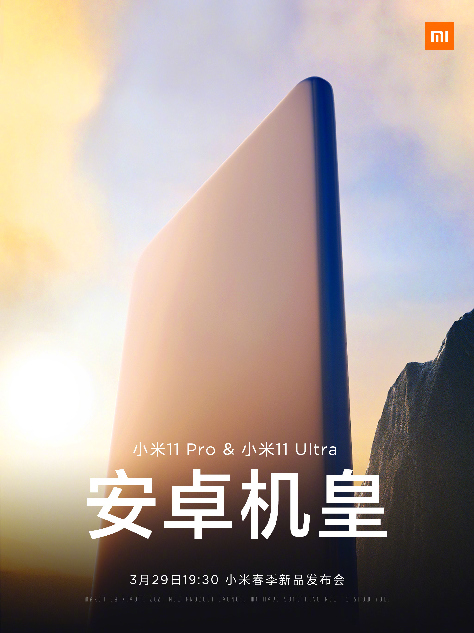 The Xiaomi Mi 11 Pro and Mi 11 Ultra will be presented this March 29. News Xiaomi