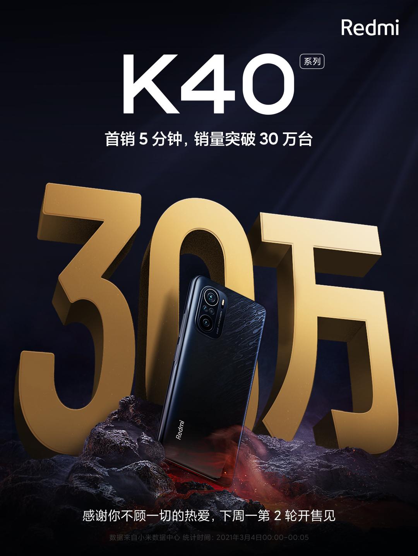 La nueva Serie Redmi K40 de Xiaomi ya es todo un éxito en su primer día a la venta. noticias Xiaomi Adictos