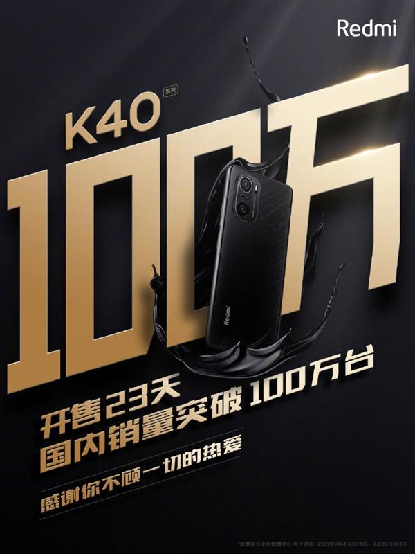 La Serie Redmi K40 ya es todo un éxito con más de un millón de unidades vendidas. Noticias Xiaomi Adictos