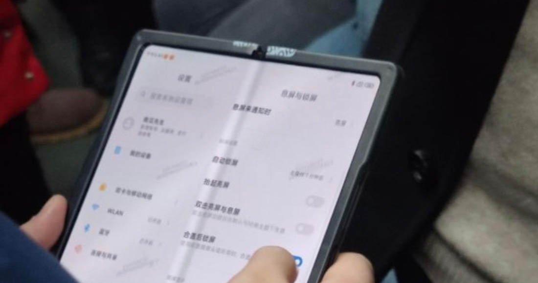 El smartphone plegable de Xiaomi usará el sistema de bisagra del Samsung Galaxy Fold 2. Noticias Xiaomi Adictos