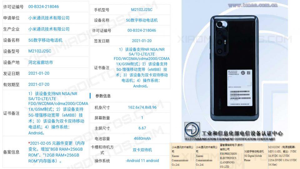 Xiaomi Mi 10S, un nuevo smartphone encontrado en el código interno de MIUI. Noticias Xiaomi Adictos