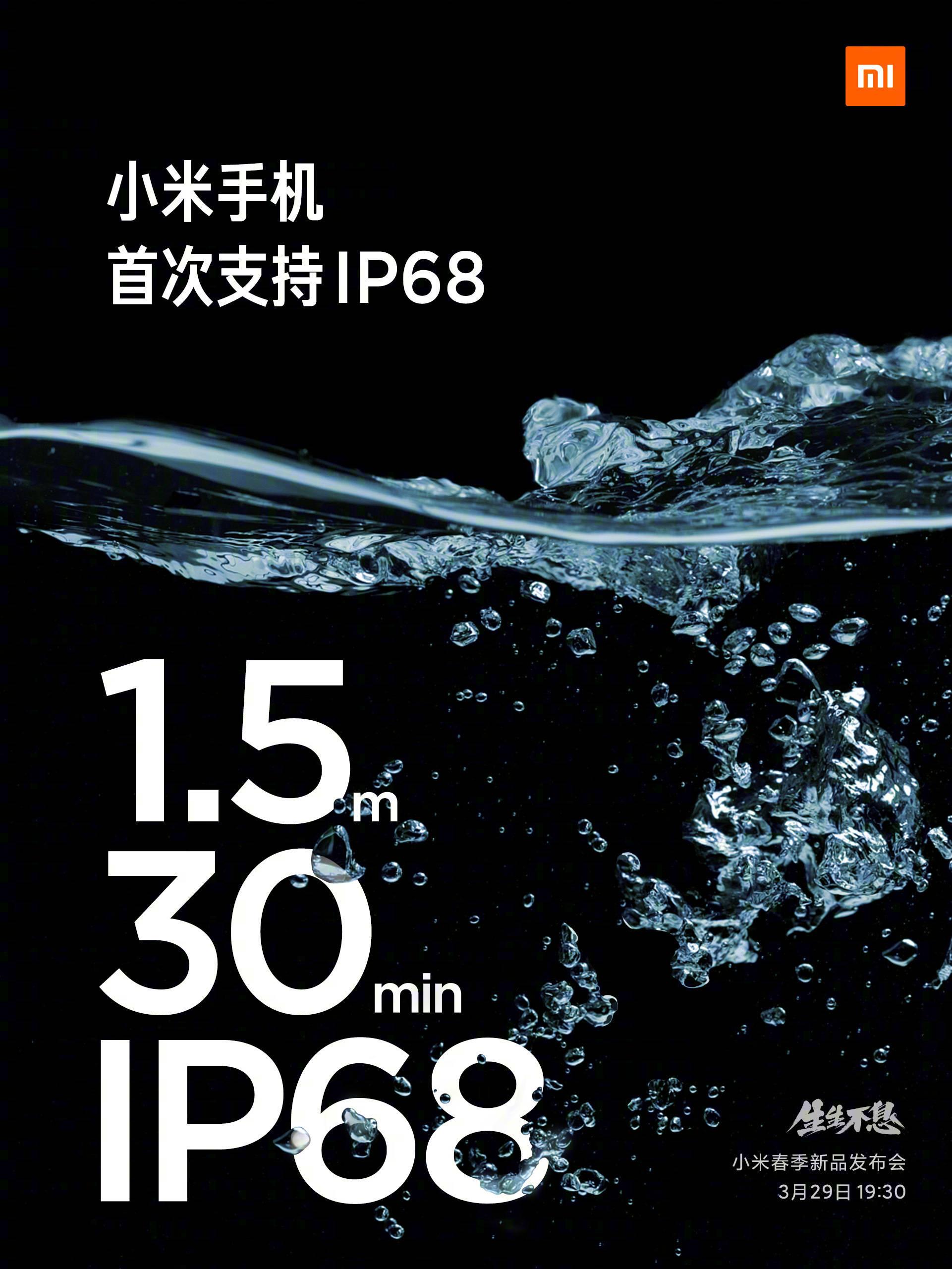 Los Xiaomi Mi 11 Pro y Mi 11 Ultra traerán una de las características más esperadas. Noticias Xiaomi Adictos