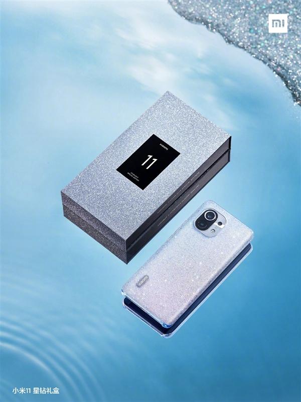 """Así es el Xiaomi Mi 11 Star Diamond Edition, su edición más """"deslumbrante"""". Noticias Xiao"""
