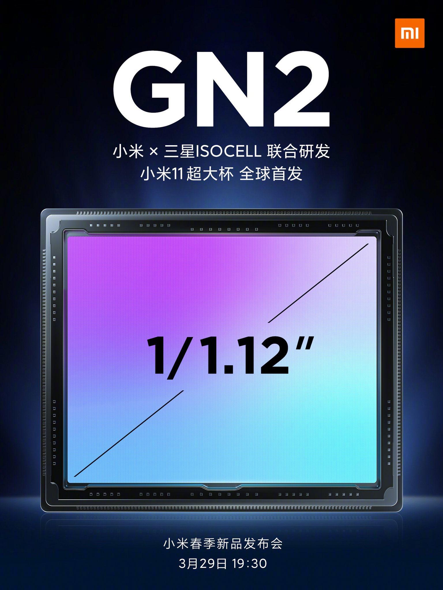 El Xiaomi Mi 11 Ultra batirá todos los récord que podamos imaginar. Noticias Xiaomi Adictos