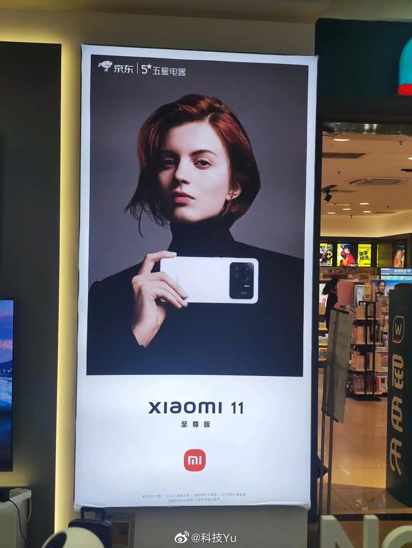 El Xiaomi Mi 11 Ultra y su pantalla secundaria se dejan ver de nuevo en un cartel oficial. Noticias Xiaomi Adictos
