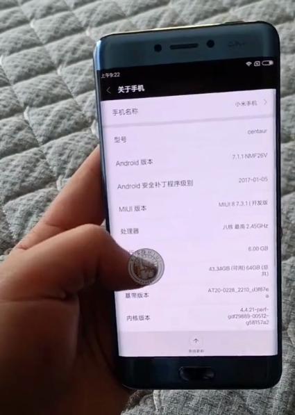 Un Xiaomi que fue cancelado hace 4 años aparece en vídeo. Noticias Xiaomi Adictos