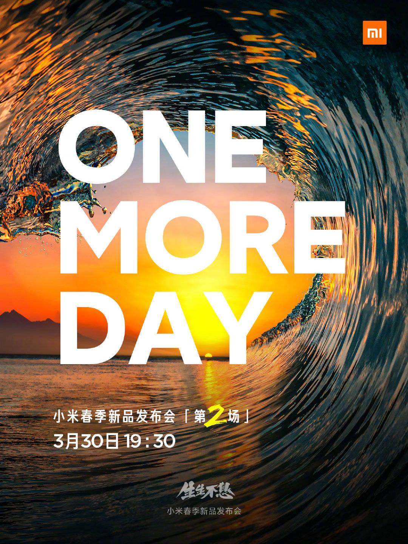 ¿Y el smartphone plegable de Xiaomi? Mañana habrá otro evento de presentación. Noticias Xiaomi Adictos