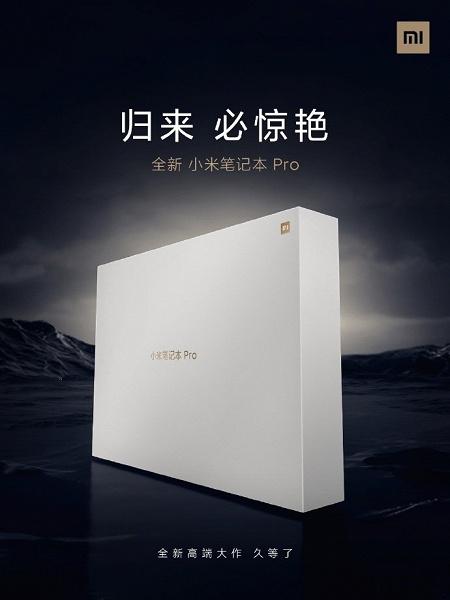 Xiaomi Mi NoteBook Pro 2021, el portátil más potente y premium de Xiaomi . Noticias Xiaomi Adictos