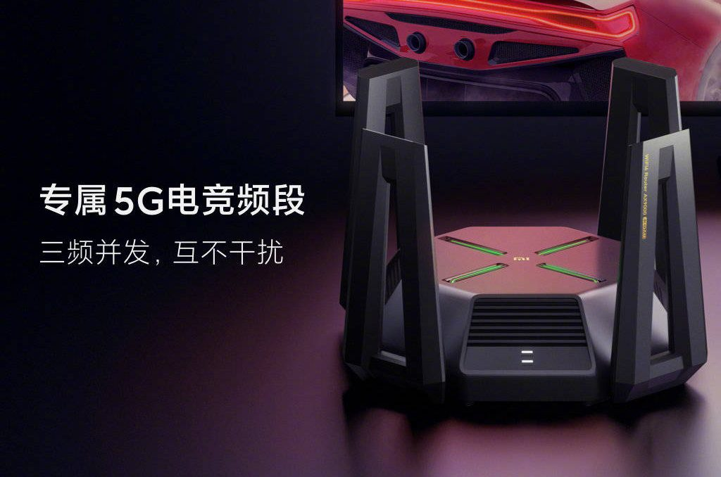 Nuevo Xiaomi Mi Router AX9000, un router capaz de exprimir toda tu conexión. Noticias Xiaomi Adictos. Noticias Xiaomi Adictos