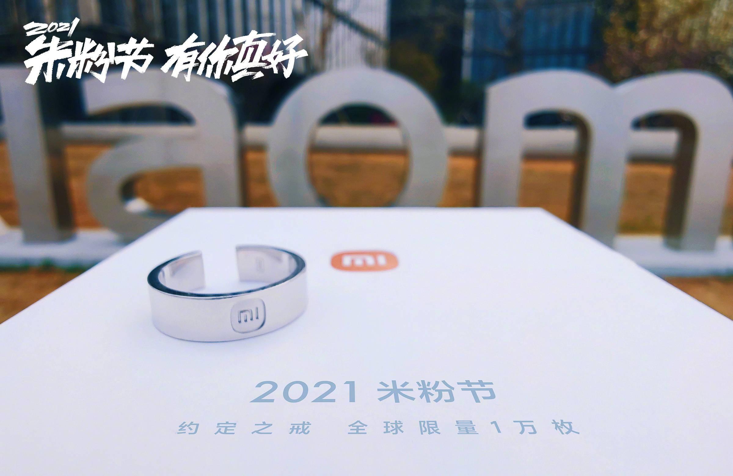 Así es el anillo de edición limitada que Xiaomi ha lanzado en el Mi Fan Festival 2021. Noticias Xiaomi Adictos