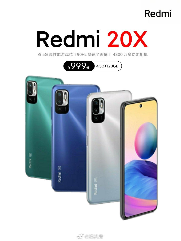 Redmi 20X, lo último de Xiaomi que no resulta tan nuevo como parece. Noticias Xiaomi Adictos