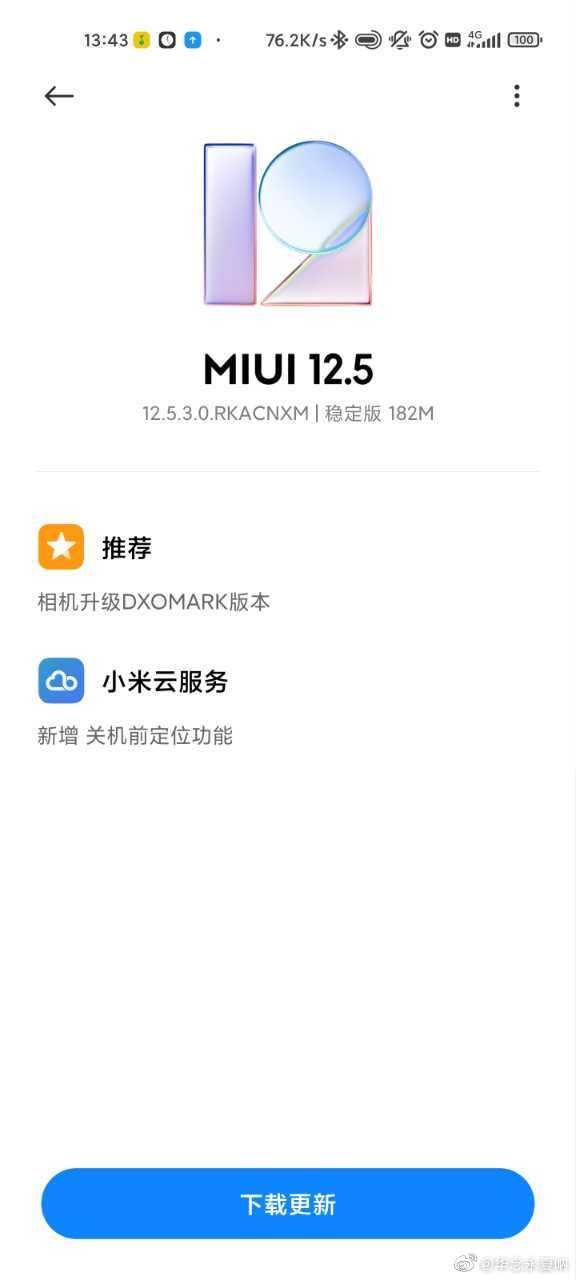 El Xiaomi Mi 11 Ultra recibe el firmware que le hace tener la mejor cámara del mercado. Noticias Xiaomi Adictos