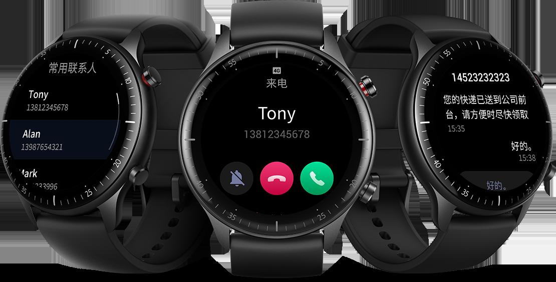 Nuevo Amazfit GTR 2 eSIM: capaz de hacer llamadas de manera independiente. Noticias Xiaomi Adictos