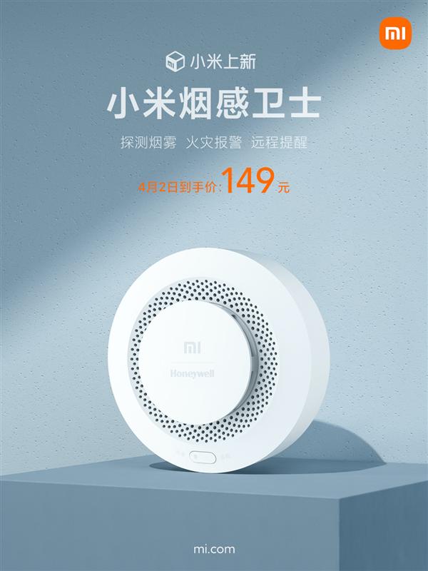 Xiaomi Smoke Sense Guard, detector de humos con alarma. Noticias Xiaomi Adictos