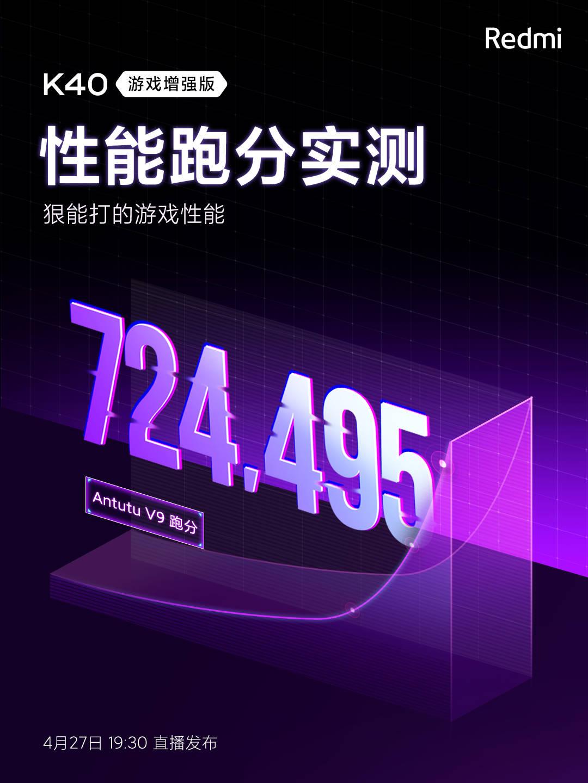 El Redmi K40 Game Edition será más potente incluso que el Xiaomi Mi 11. Noticias Xiaomi Adictos