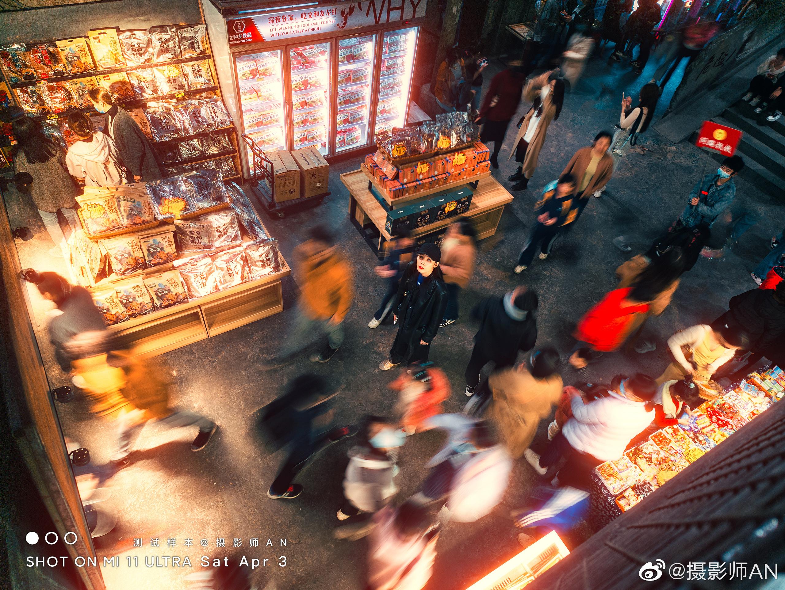 De esto es capaz la cámara del Xiaomi Mi 11 Ultra y su nuevo algoritmo a baja luz. Noticias Xiaomi Adictos