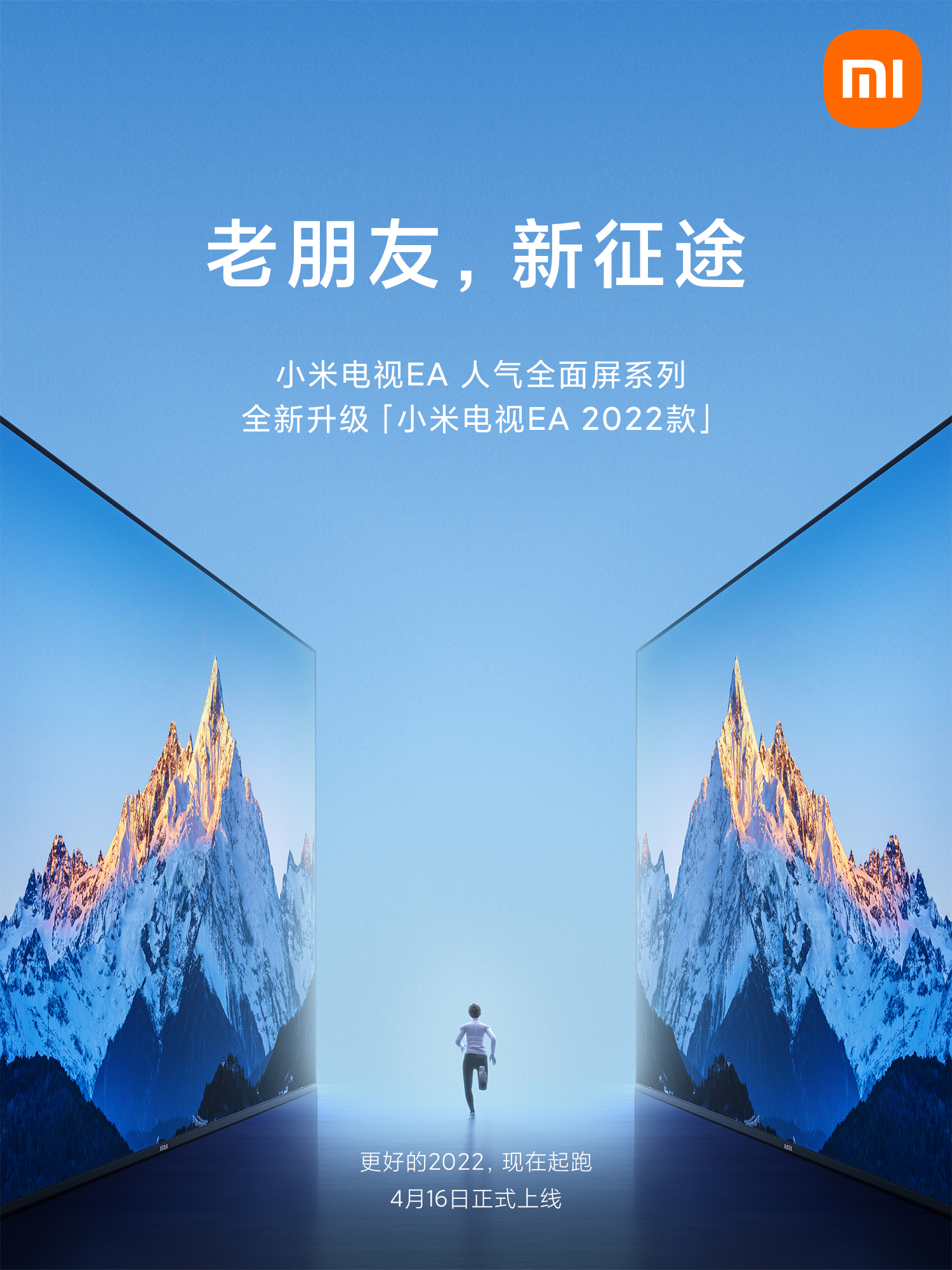 Xiaomi announces the Mi TV EA 2022, a new series of televisions with updated design