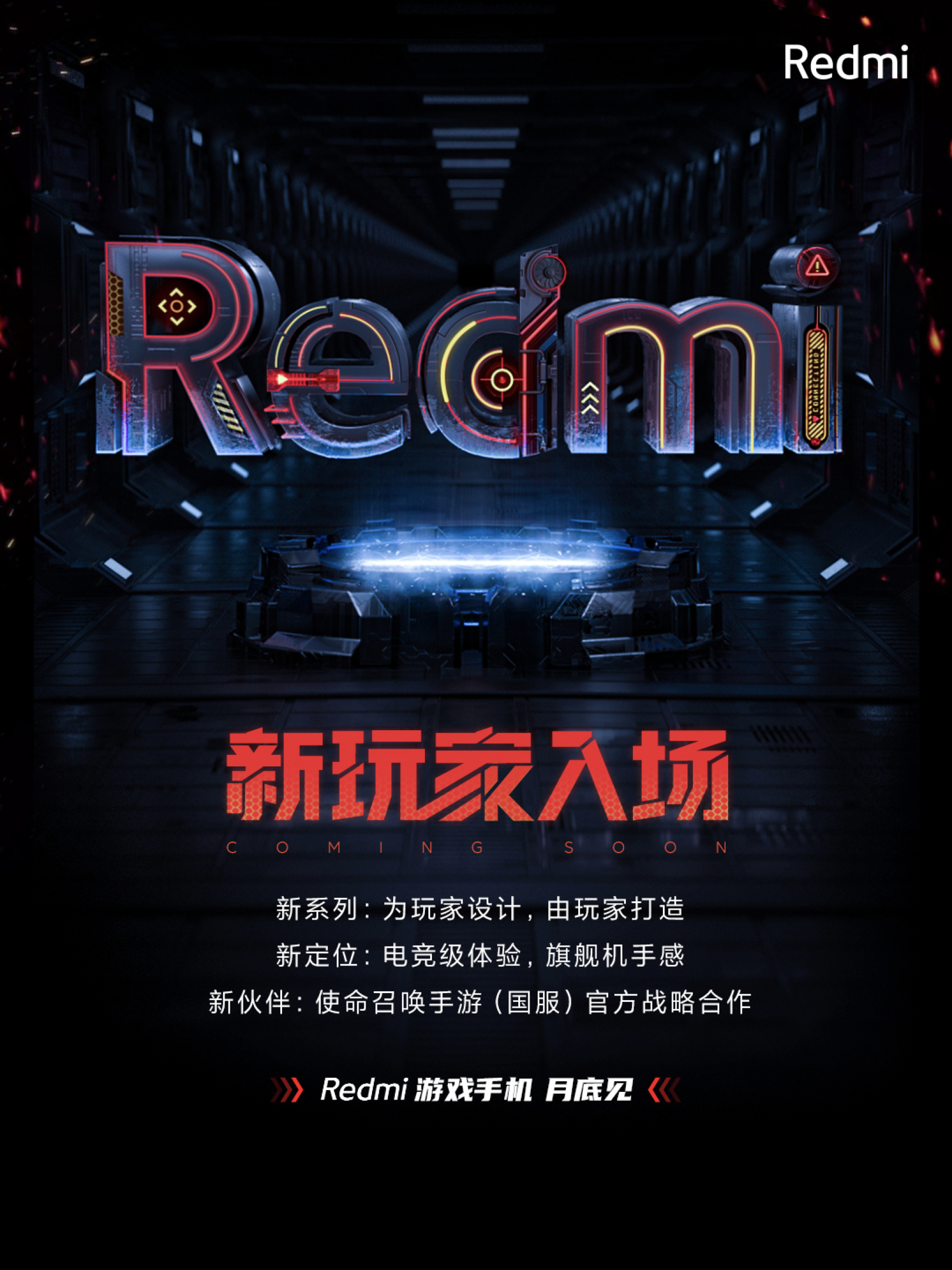 Redmi begins to warm up engines: its first gaming smartphone will arrive at the end of the month