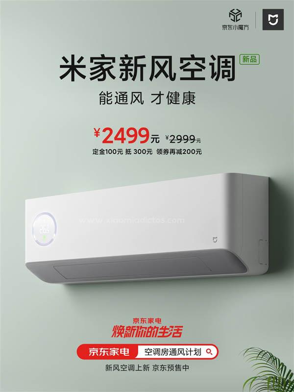 Xiaomi lanza un nuevo aire acondicionado capaz de introducir aire fresco en tu hogar. Noticias Xiaomi Adictos