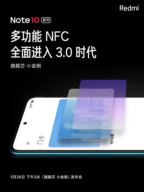 """Los nuevo Redmi Note 10 5G contarán con NFC 3.0 y teclado """"mecánico"""" de Razer. Noticias Xiaomi Adictos"""