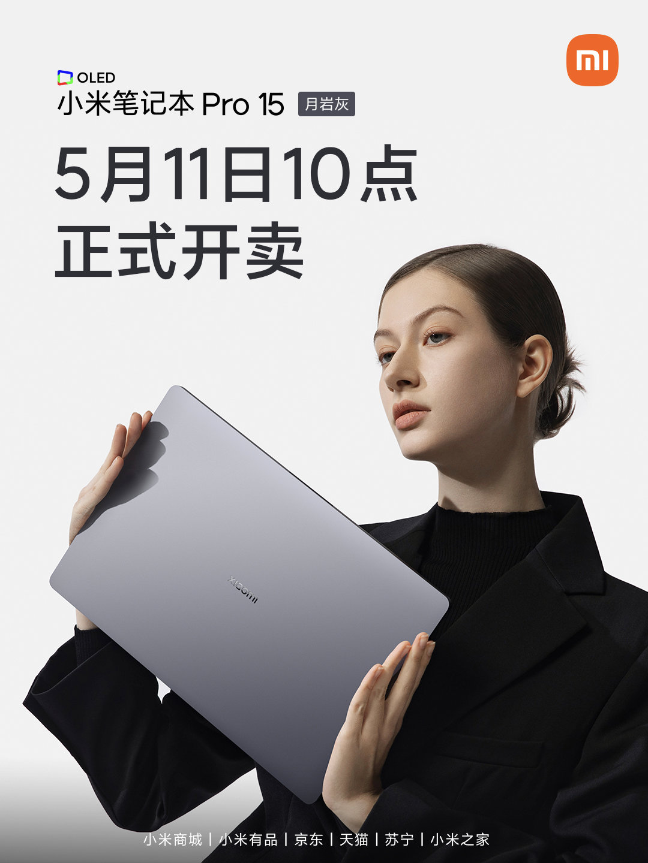 """Xiaomi amplía la gama de colores del Xiaomi Mi Laptop Pro con un nuevo """"Rock Grey"""". Noticias Xiaomi Adictos"""
